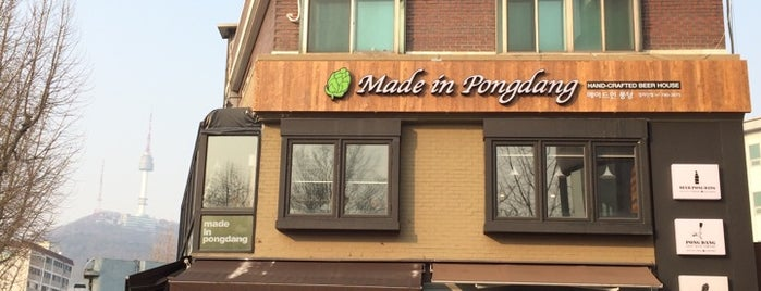 Made in Pongdang is one of 용산.