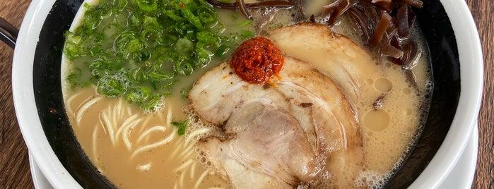 Ramen Danbo is one of Noodles & Dumplings.