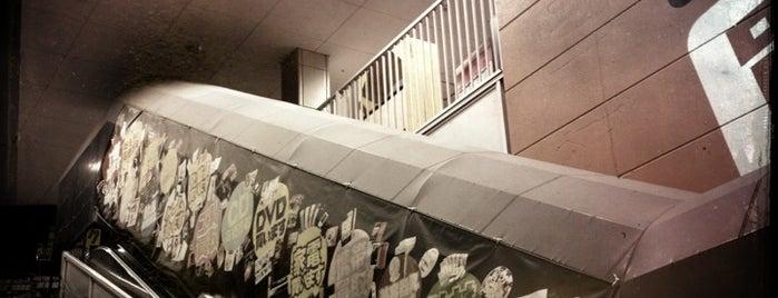 静岡鑑定団 八幡店 is one of 静岡の中古ゲーム・ホビーショップ.