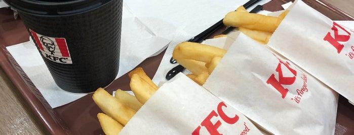 KFC is one of Orte, die Masahiro gefallen.