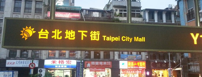 Taipei Metro Mall is one of Posti salvati di Worldbiz.