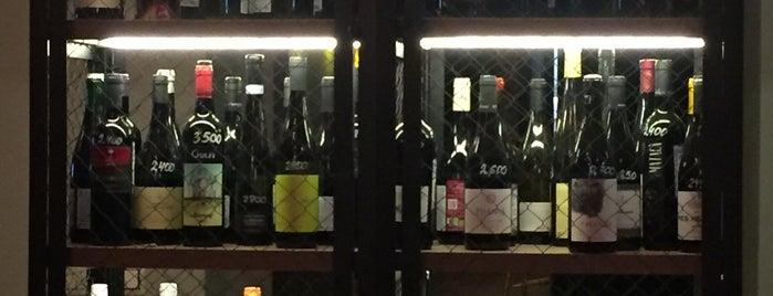 Сова и Медведь wine bar is one of Bar.