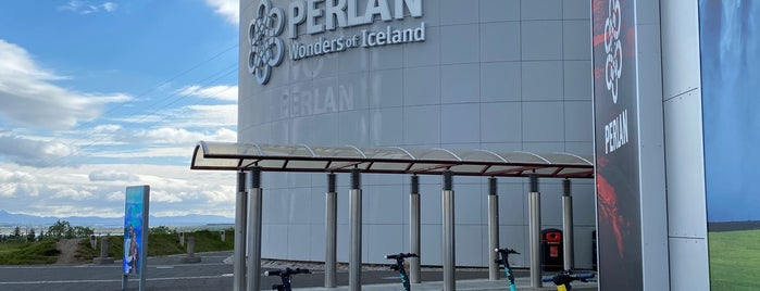 Perlan - Wonders of Iceland is one of Part 1 - Attractions in Great Britain.