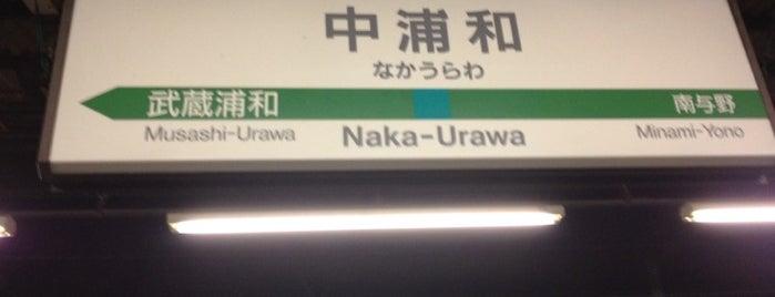 Naka-Urawa Station is one of JR 미나미간토지방역 (JR 南関東地方の駅).