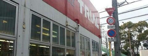 ディスカウントストアトライアル 寝屋川店 is one of ディスカウント 行きたい.
