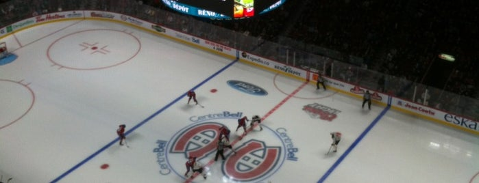 Centre Bell is one of US Pro Sports Stadiums - ALL.