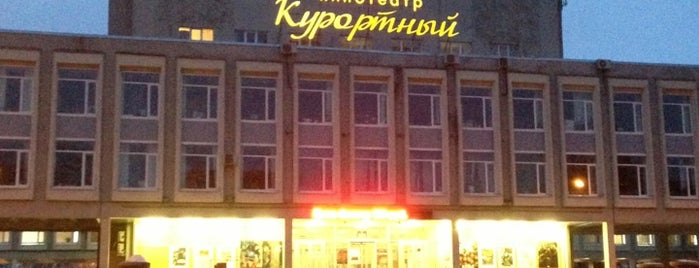 Курортный is one of Кинотеатры Петербурга.