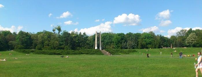 Dzwon Pokoju i Przyjaźni Między Narodami is one of Park Cytadela.