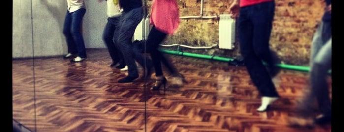 Dance Studio 25.5° is one of Olesya: сохраненные места.