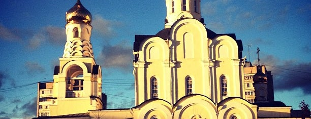 Obninsk is one of 1.