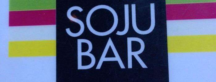 Soju Bar Korean Street Food is one of Berlin.