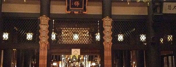 高野山 東京別院 is one of TAKETAKOさんの保存済みスポット.