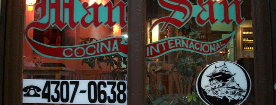 Chifa Man-San is one of La Guerrilla Culinaria - Must Go.