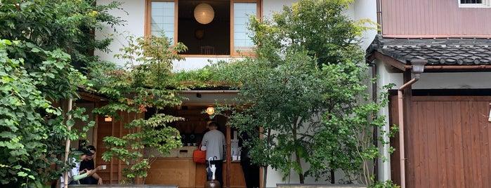 Weekenders Coffee 富小路 is one of Kyoto.