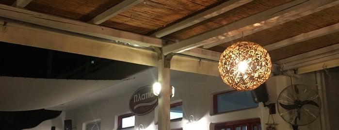 Πλατιά Γαλήνη is one of Tips To Add.