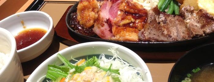 Yayoi is one of Posti che sono piaciuti a Nonono.