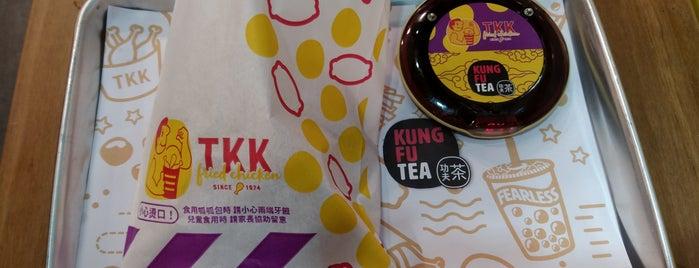 頂呱呱 TKK Fried Chicken is one of Taiwan!.
