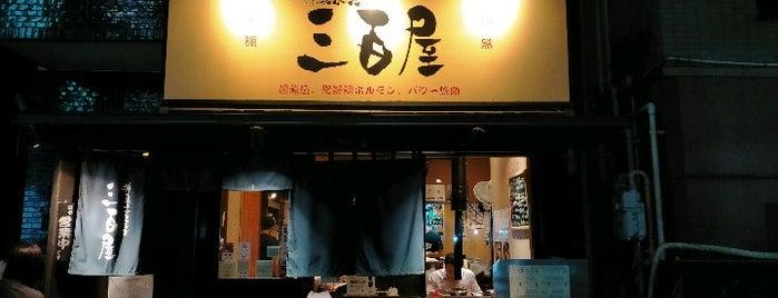Sanbyakuya is one of Tokyo part 2.
