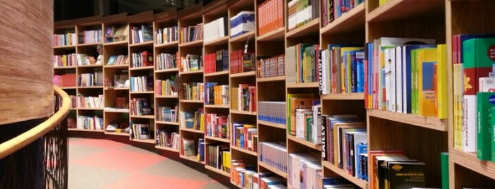 Livraria Cultura is one of Lazer.