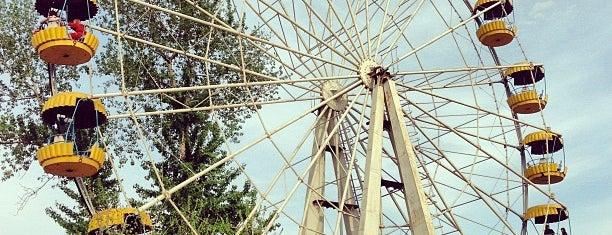 "Yuri Gagarin Park is one of 3 Анекдоты из ""жизни"" и Жизненные ""анекдоты""!!!."