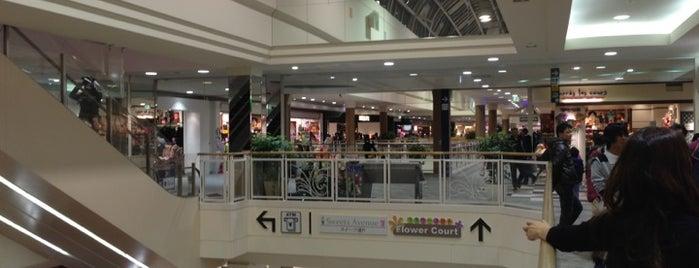 AEON Mall is one of Posti salvati di Fatih.