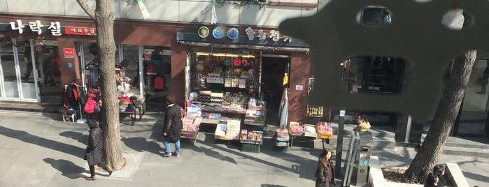 And Hear Gallery & Cafe is one of Mar'ın Beğendiği Mekanlar.