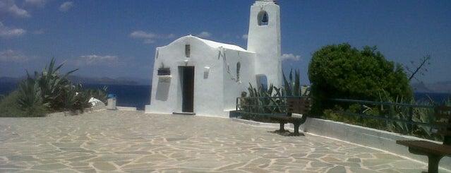 Άγιος Νικόλαος is one of Δε Γκρειτ Αουτντορς.