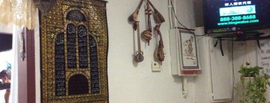 Omar's Xinjiang Halal Restaurant is one of Chris' LA To-Dine List.