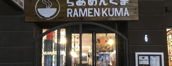 Ramen Kuma is one of Claudia 님이 저장한 장소.