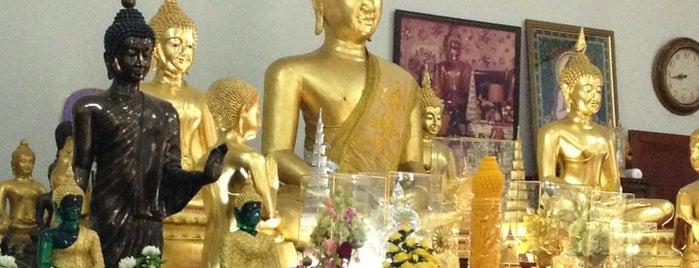 วัดอรัญญวิเวก (บ้านปง) is one of Chiang Mai Thailand.