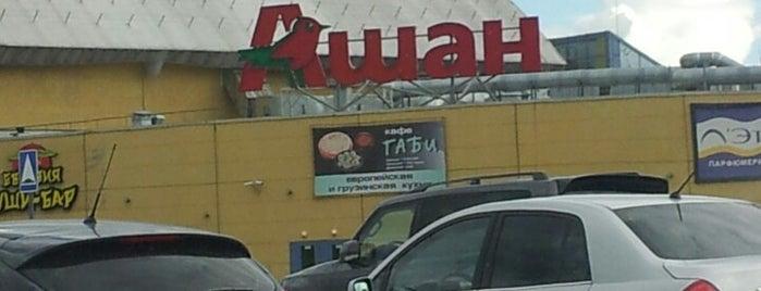 Ашан is one of ТРК Парк Хаус магазины.