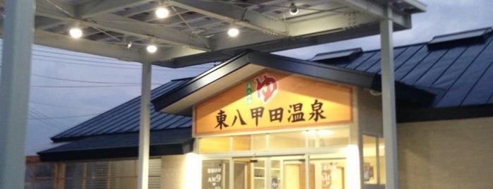 東八甲田温泉 is one of 2 : понравившиеся места.