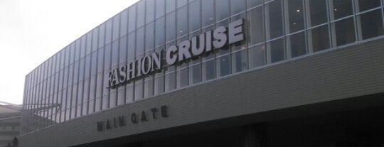 Fashion Cruise Newport Hitachinaka is one of ロケ場所など.