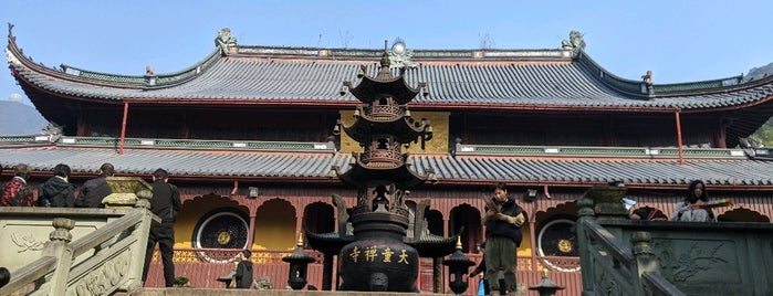Tiantong Temple is one of China.