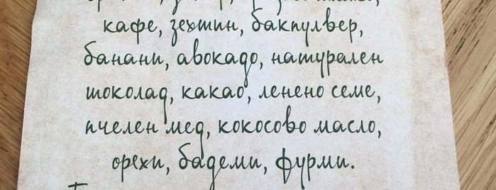 Сладкарница Неделя (S Line) is one of Lieux qui ont plu à Jana.