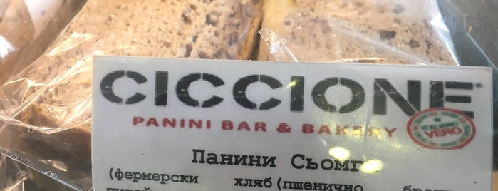 Ciccione Panini Bar & Bakery is one of Lieux qui ont plu à Jana.