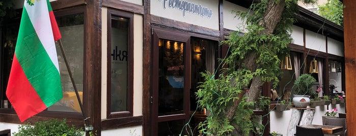 Ресторантчето is one of Lieux qui ont plu à Jana.
