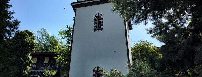 Благоевград is one of สถานที่ที่ Jana ถูกใจ.