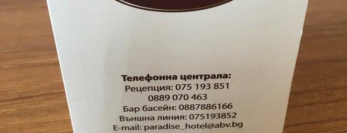 Hotel Paradise is one of Lieux qui ont plu à Jana.