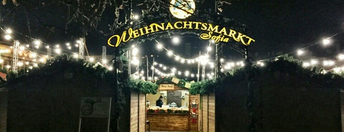 Weihnachtsmarkt (Коледен базар) is one of AVM Ler.