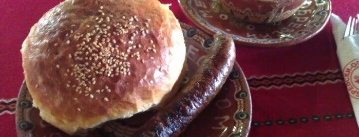 Ресторант Добревски is one of Out of Belgrade.