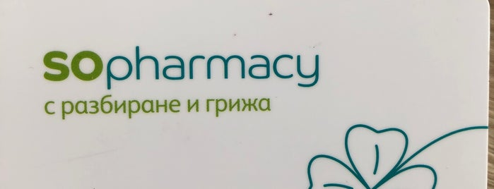 SOpharmacy is one of Jana 님이 좋아한 장소.
