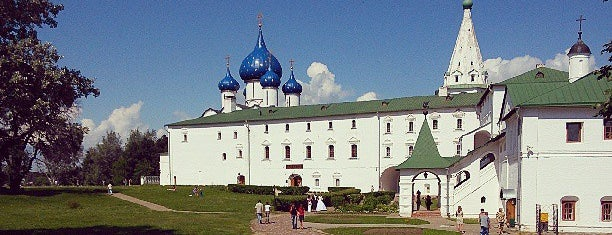 Суздальский кремль is one of UNESCO World Heritage Sites in Eastern Europe.