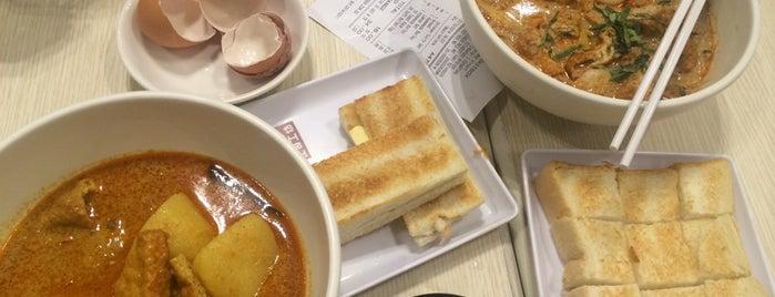 Toast Box 土司工坊 is one of Ian : понравившиеся места.