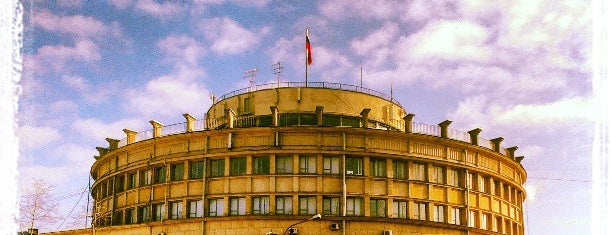 Администрация Московского Района is one of Lieux qui ont plu à Stanislav.