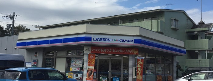 Lawson Three F is one of Lieux qui ont plu à Shinichi.