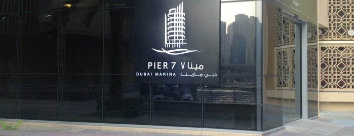 Pier 7 is one of Dubai.