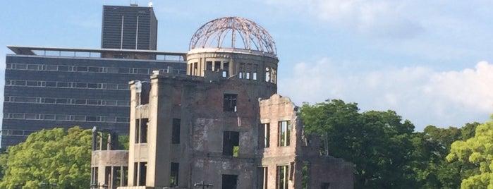 Hotel Park Side Hiroshima Peace Park is one of Gise'nin Beğendiği Mekanlar.