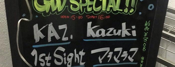 Asakusa Gold Sounds is one of Bara'nın Kaydettiği Mekanlar.