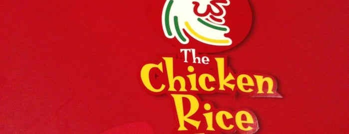 The Chicken Rice Shop is one of Tempat yang Disukai Kenn R.